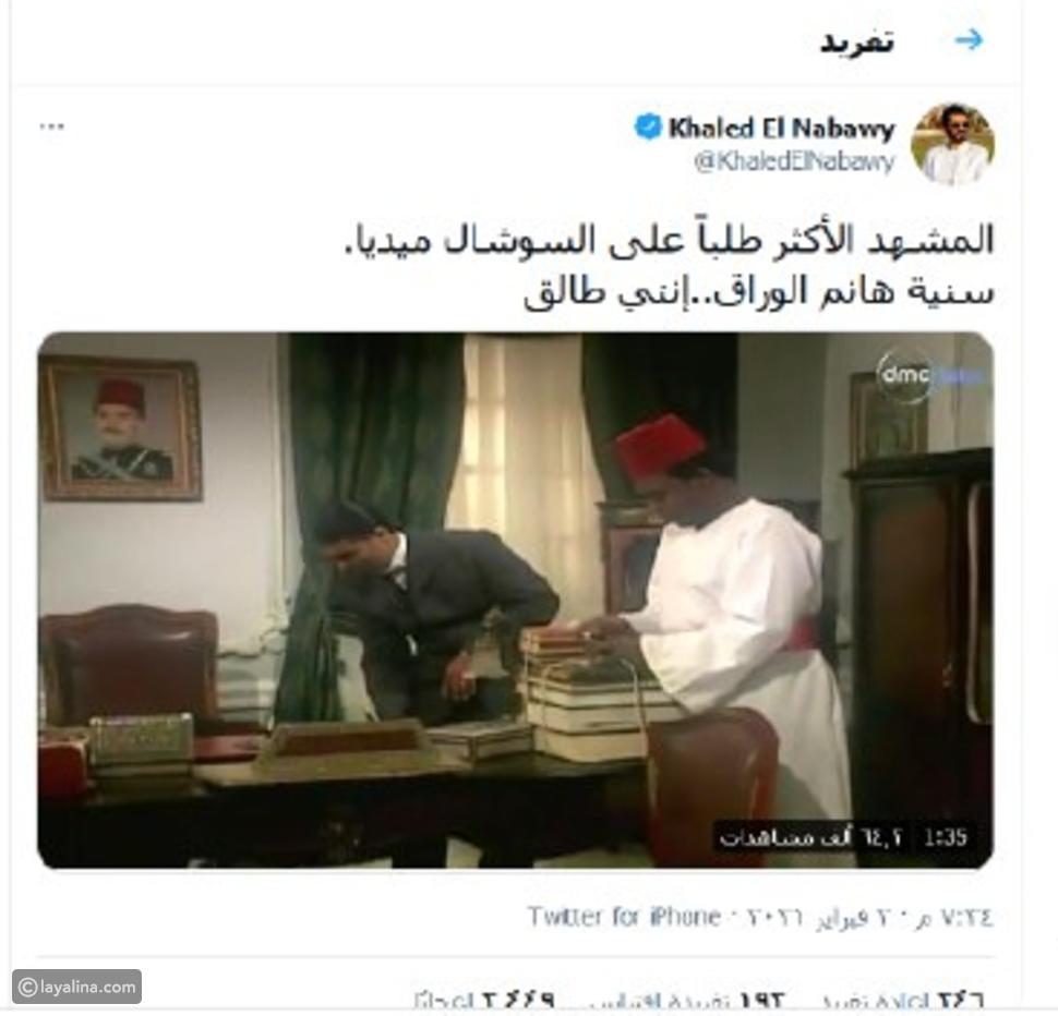 """خالد النبوي مُشاركًا مشهد له: """"المشهد الأكثر طلبًا"""""""