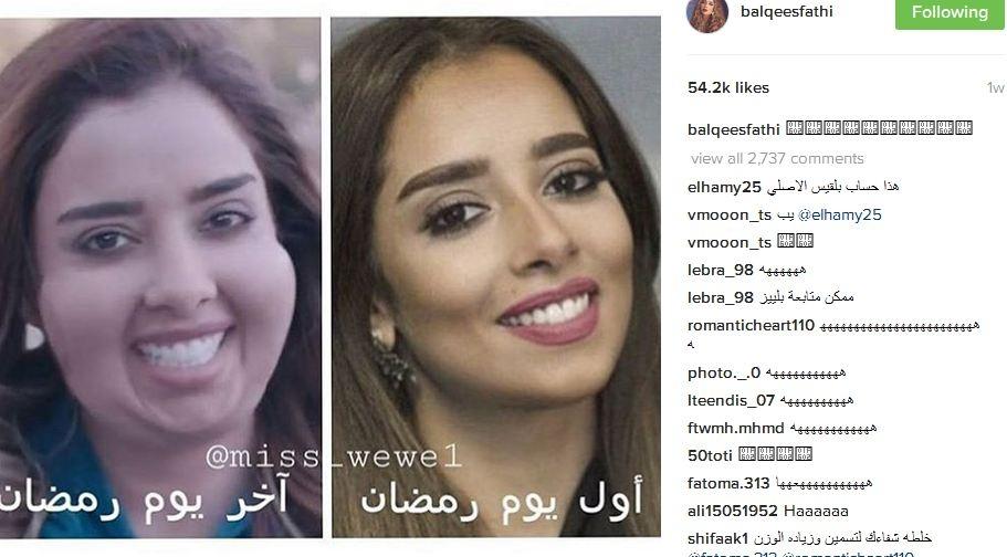 صورة بلقيس فتحي تفقد رشاقتها بسبب رمضان!