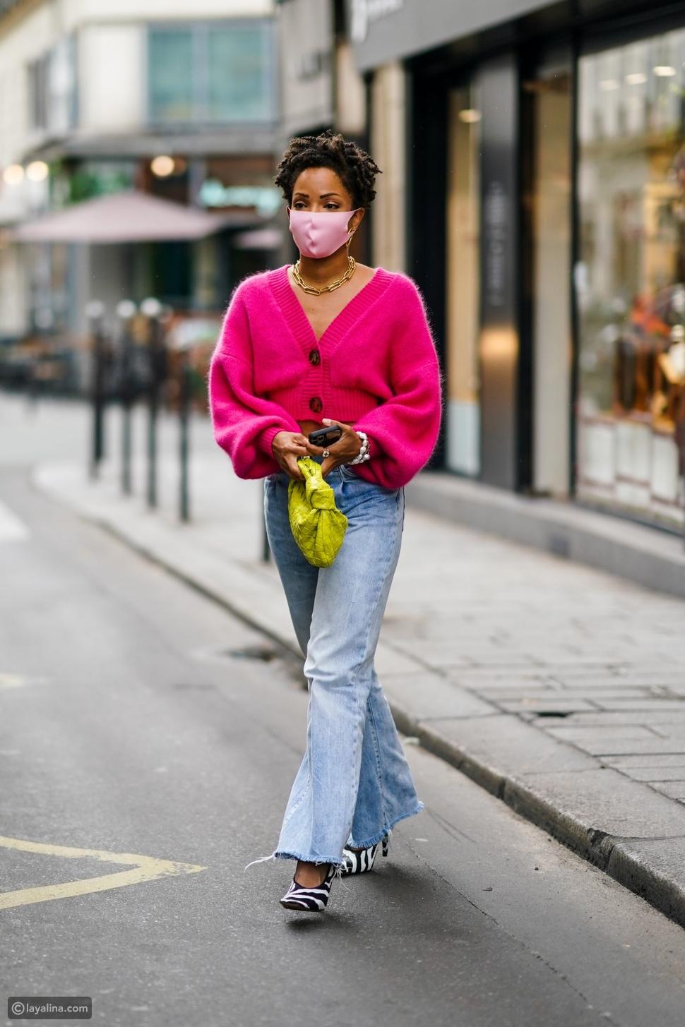 كارديغان باللون الوردي