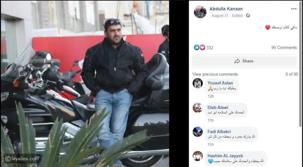 زين كرزون عريس زين كرزون هو الشاب الأردني عبدالله كنعان، الذي أخفت الشابة الأردنية الحديث عنه غير أن التقارير تؤكد أنه يعمل كرجل أعمال حيث يمتلك مجموعة من صالات الألعاب الرياضية.