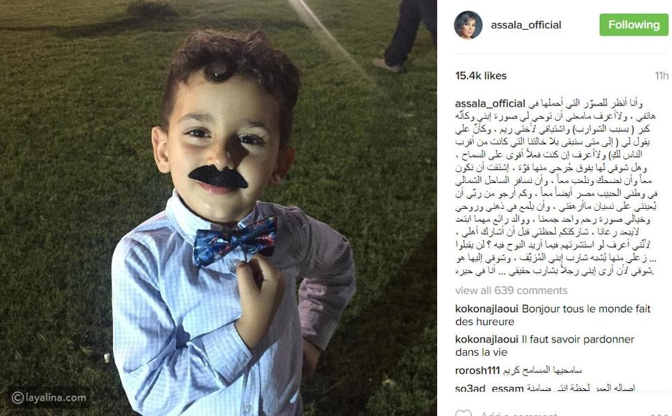 صورة أصالة تكتب كلمات مبكية لشقيقتها ريم نصري ومحبيها يطالبوها بالصلح