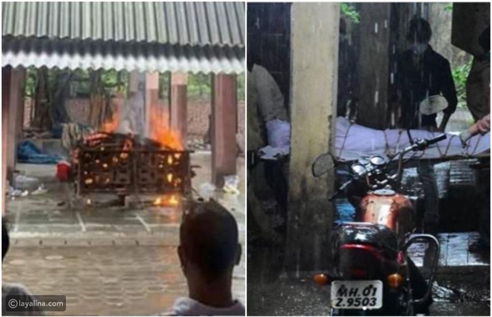 حرق جثمان سوشانت سينغ راجبوت