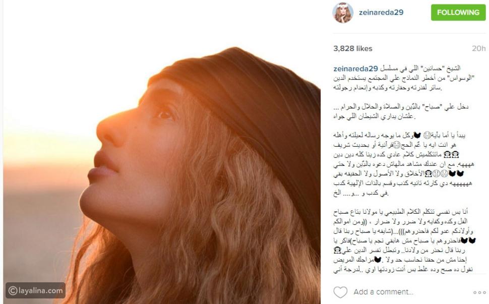 صورة من هو الشيخ حسانين الذي تتهمه زينة بالكذب وهل له علاقة بأزمتها مع أحمد عز؟