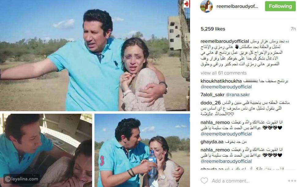 صورة وفيديو هاني رمزي يضطر لإنهاء مقلب ريم البارودي لهذا السبب!