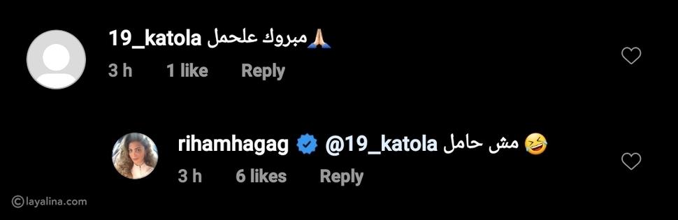 ريهام حجاج تنفي خبر حملها