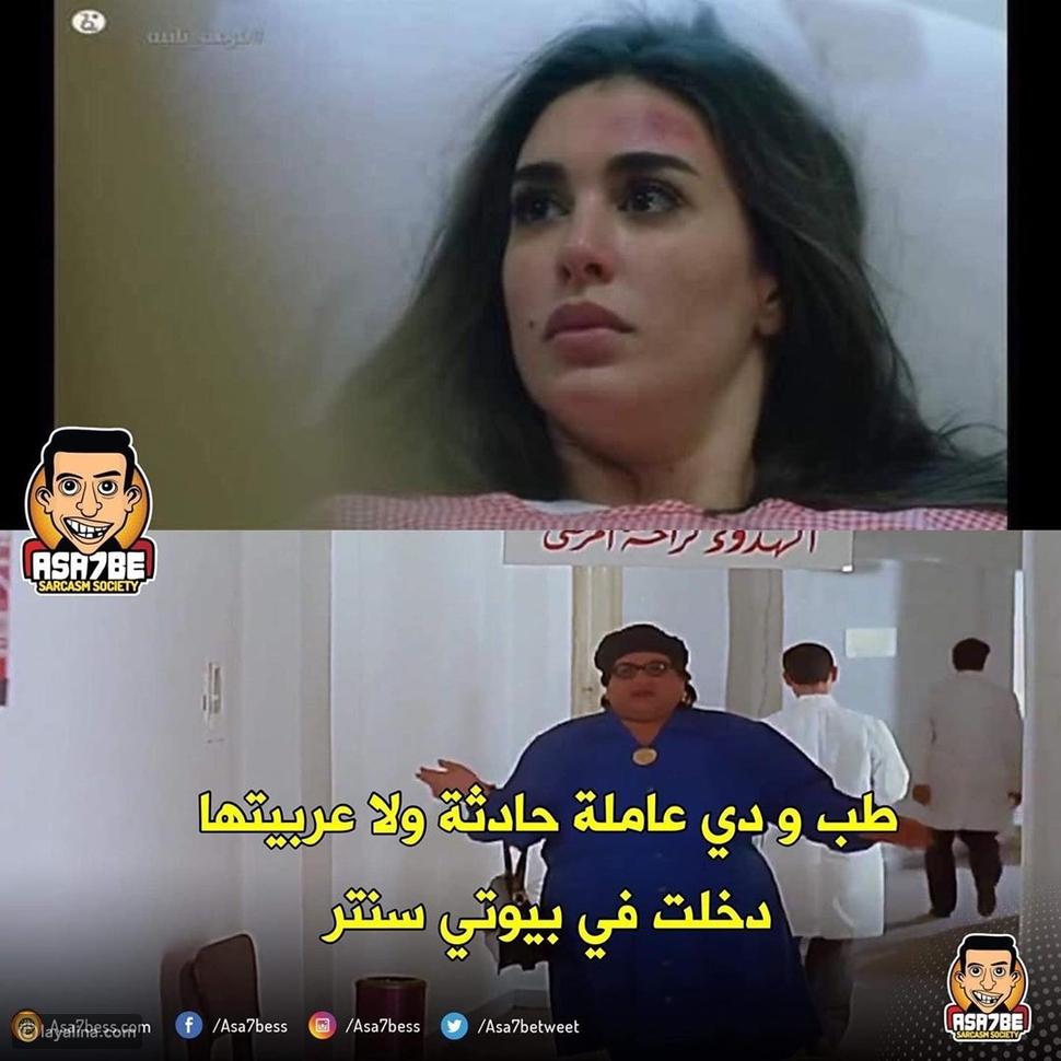 مشهد غير منطقي يتسبب في السخرية من ياسمين صبري