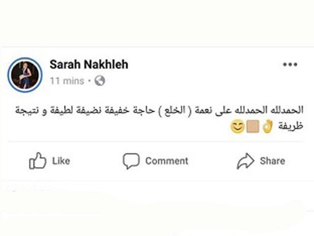 سارة نخلة تعلن طلاقها رسميا