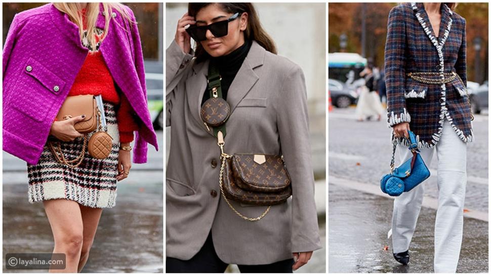 حقيبة صغيرة مع حقيبتك