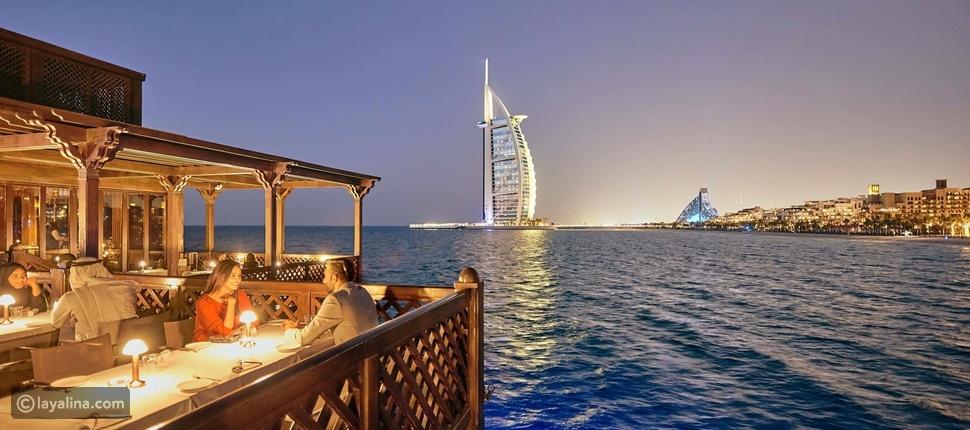 """مطعم """"بيير شيك"""" في دبي"""