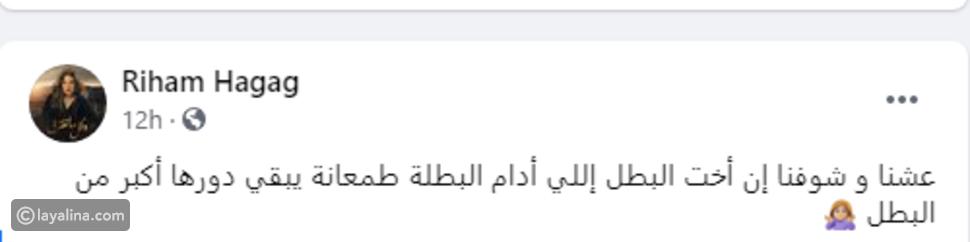 """محمد الشرنوبي يرد على السخرية من مكياجه في مسلسل """"وكل ما نفترق"""""""