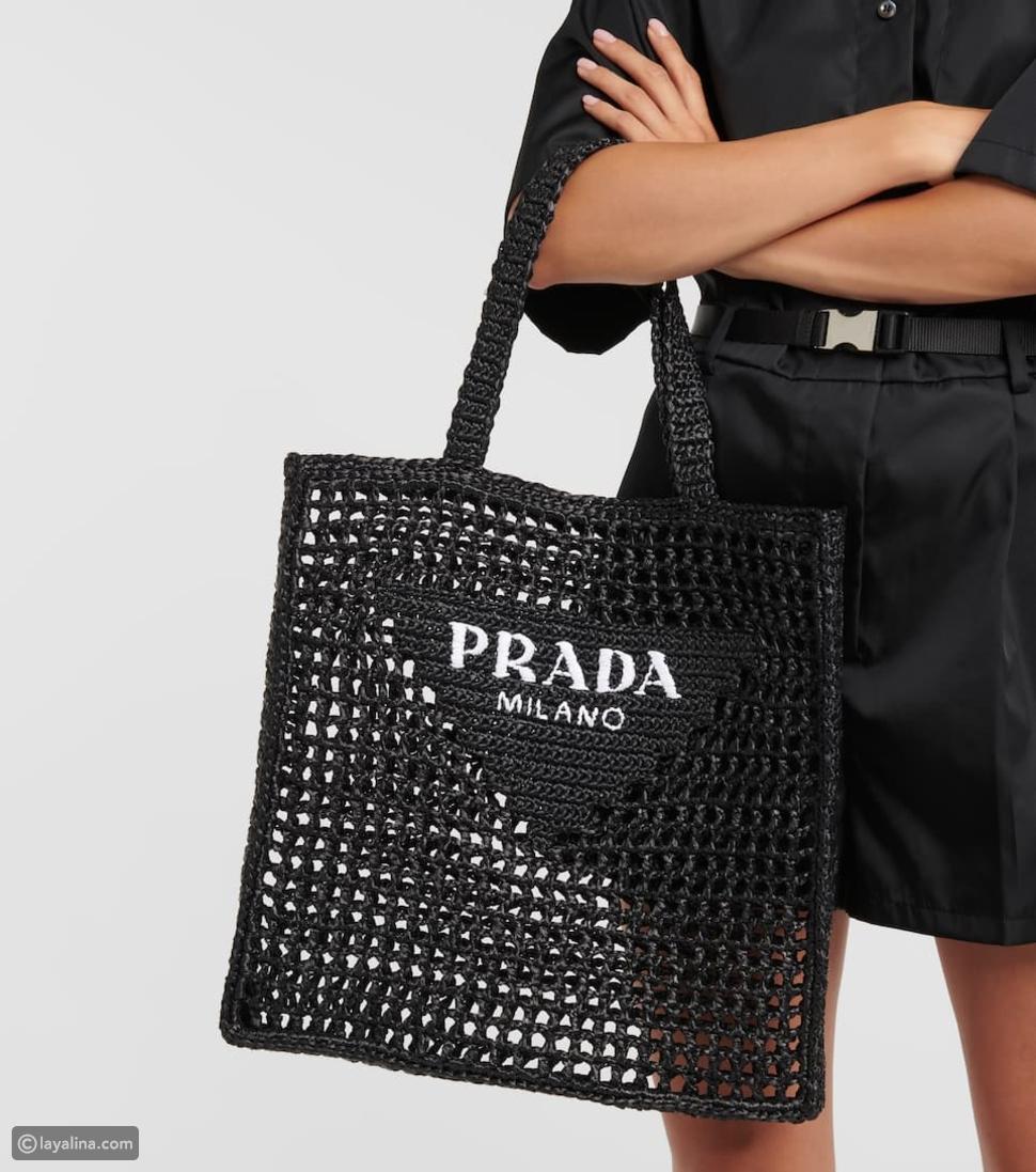حقائب Prada من القش