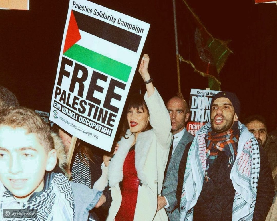 يبلا حديد تشارك في مظاهرات لدعم القضية الفلسطينية