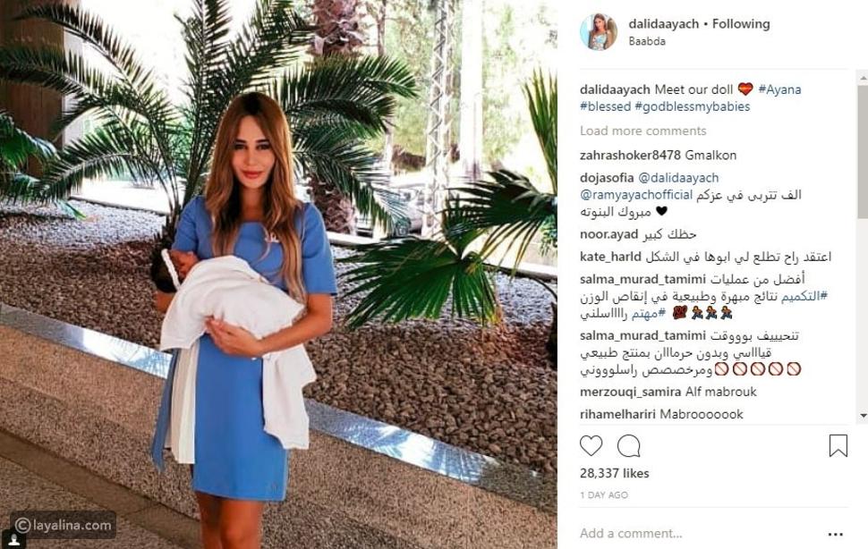 داليدا عياش تنشر الصورة الأولى لها برفقة ابنتها أيانا