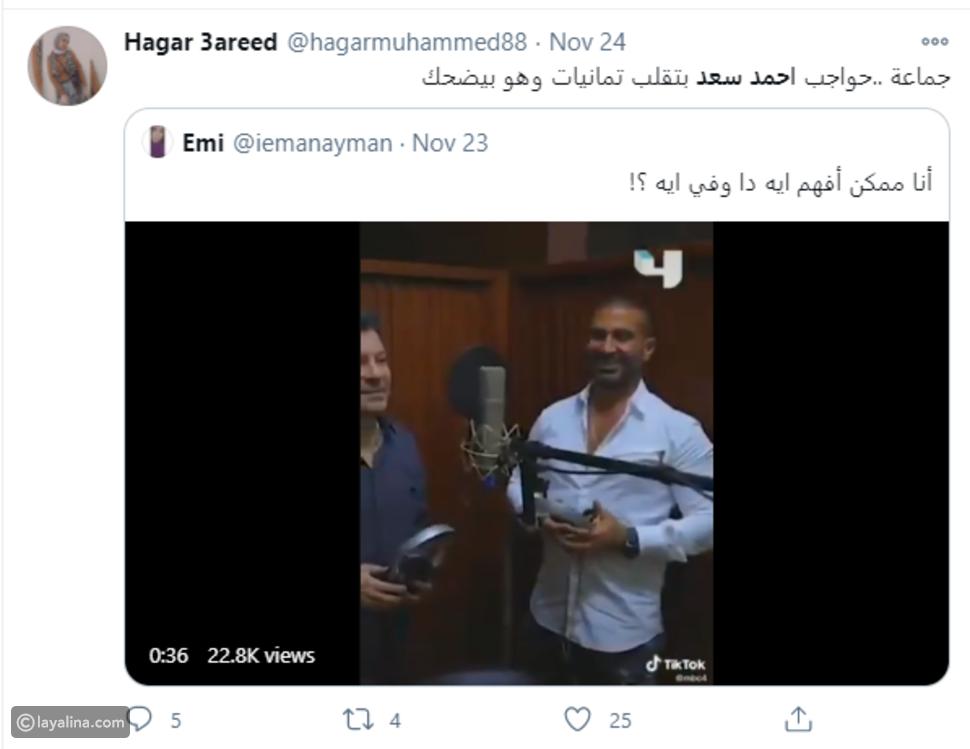 تغير ملامح أحمد سعد