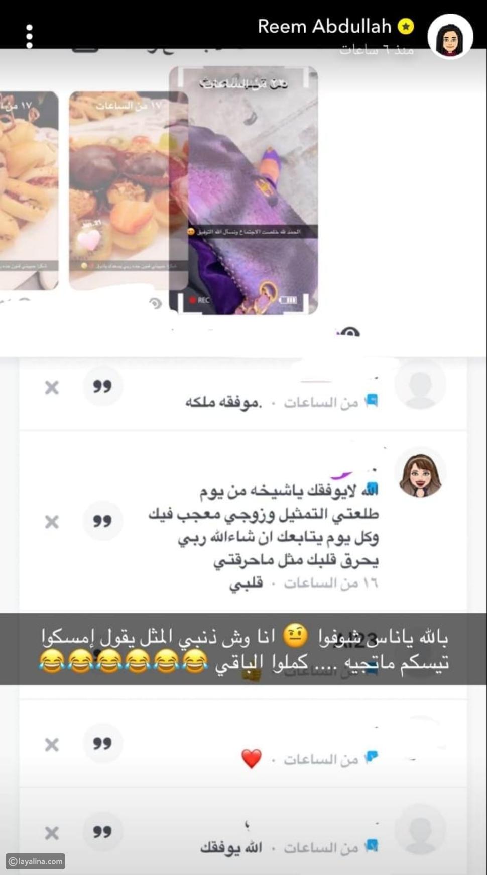 ريم عبد الله ترد على متابعة دعت عليها