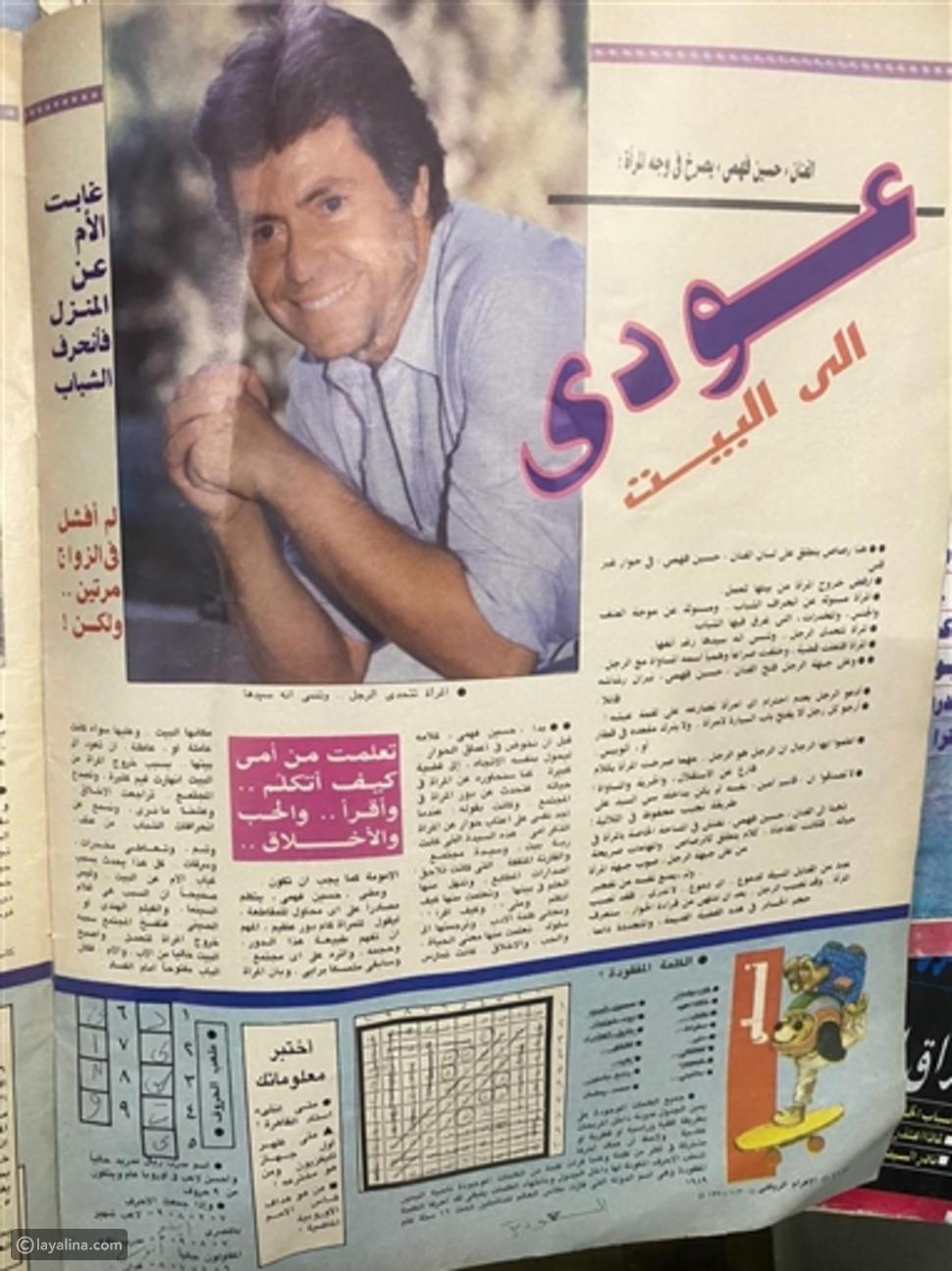 حسين فهمي يثير الجدل بتصريحاته عن المرأة: مكانك الطبيعي في المنزل
