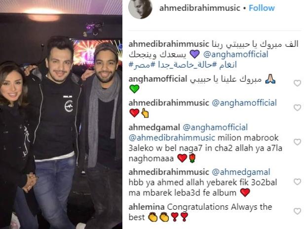 كلمات رومانسية بين أنغام وأحمد إبراهيم وتعليق الفنان أحمد جمال