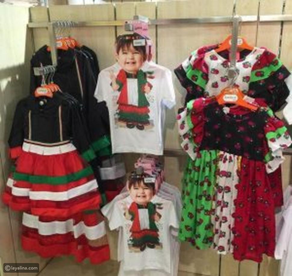 ملابس أطفال العيد الوطني الكويتي 2021
