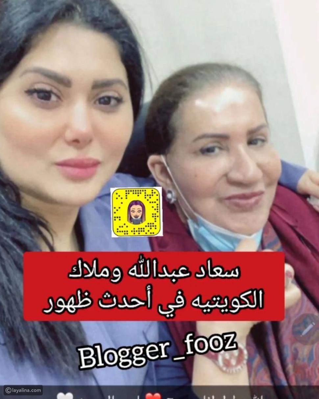 سعاد العبد الله وملاك الكويتية تحدثان ضجة بأحدث ظهور لهما