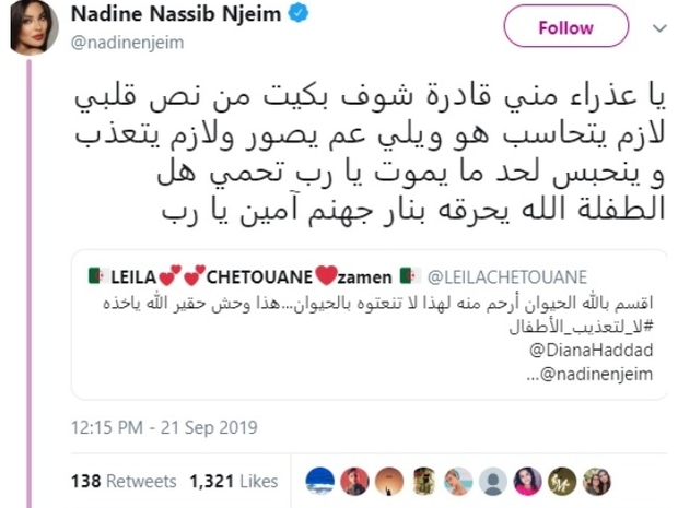 انفعال نادين نسيب نجيم بسبب فيديو معنف طفلته