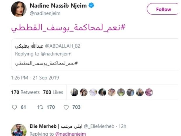 نادين نسيب نجيم تطالب بمحاكمة معنف طفلته