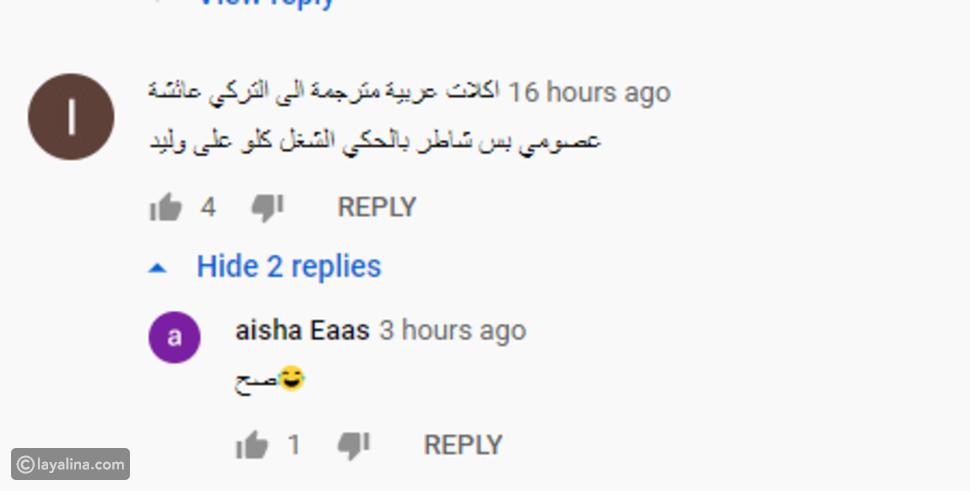 وصلة عزل من محبي وليد مقداد