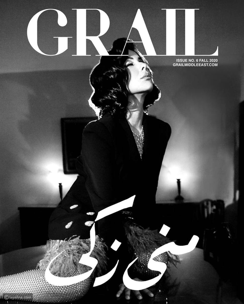 منى زكي على غلاف إحدى المجلات