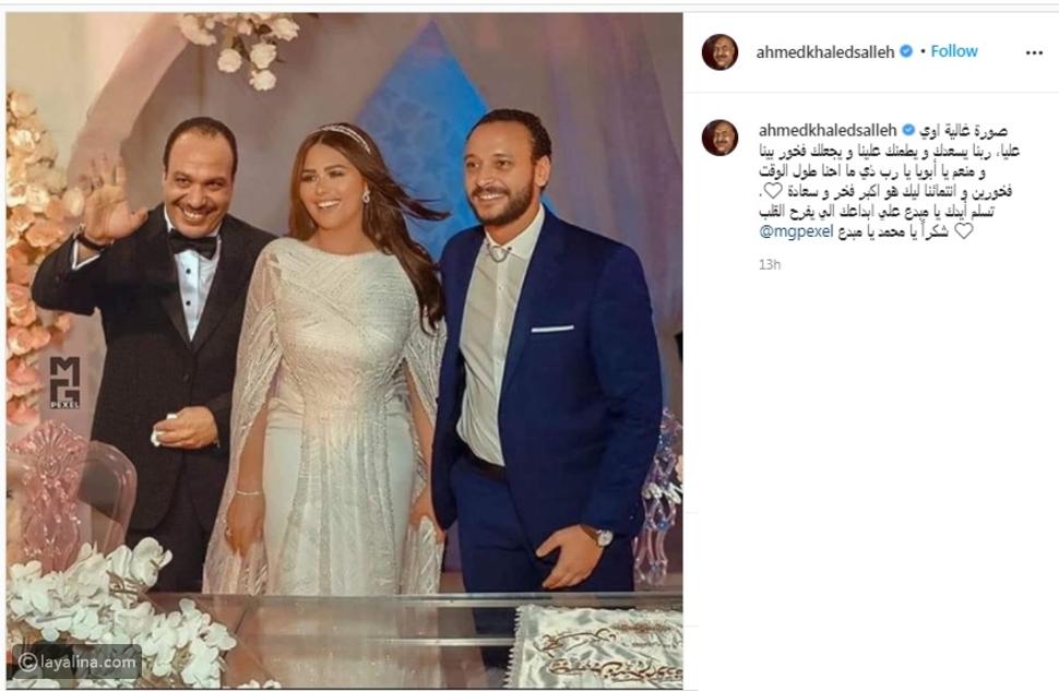 اللقطات الأولى من حفل زفاف هنادي مهنا وأحمد خالد صالح