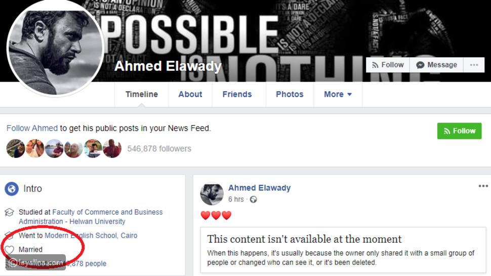 هكذا أعلن أحمد العوضي زواجه من ياسمين عبد العزيز