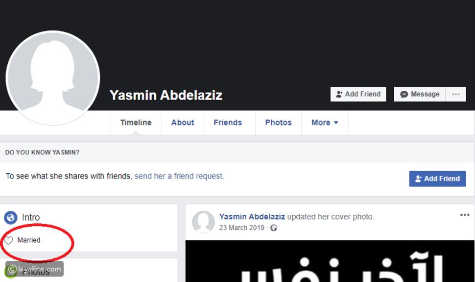هكذا أعلنت ياسمين عبد العزيز زواجها من أحمد العوضي