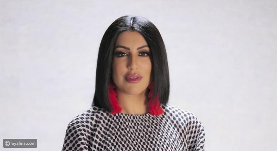 دانة الطويرش تعلق على عمليات تجميل فوز الفهد وتحرج صالح الراشد