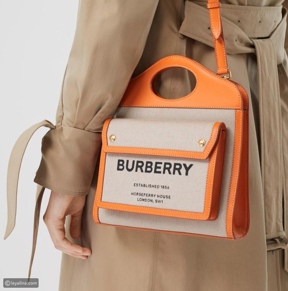 حقائبBurberry Pocket Tote