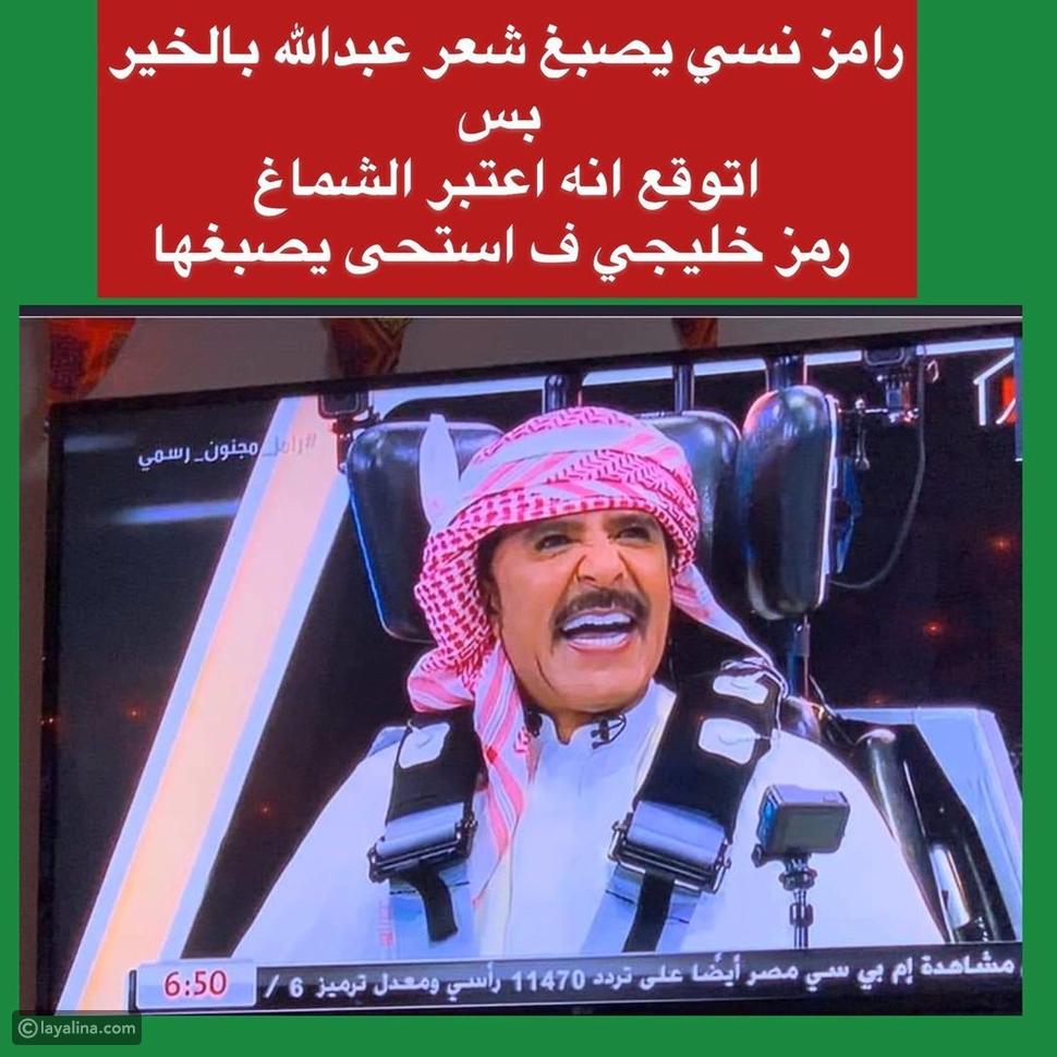 حذف فقرة من مقلب عبدالله بالخير