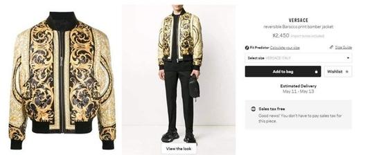 سعر جاكيت versace بنقشة الباروك