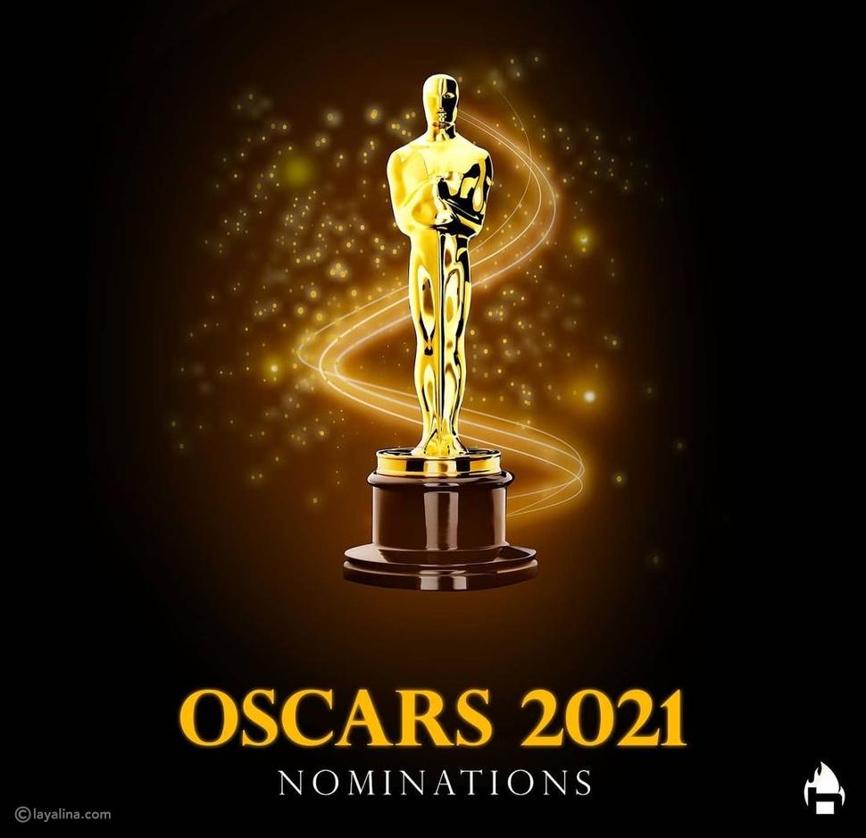 القائمة الكاملة لترشيحات الأوسكار Oscars 2021
