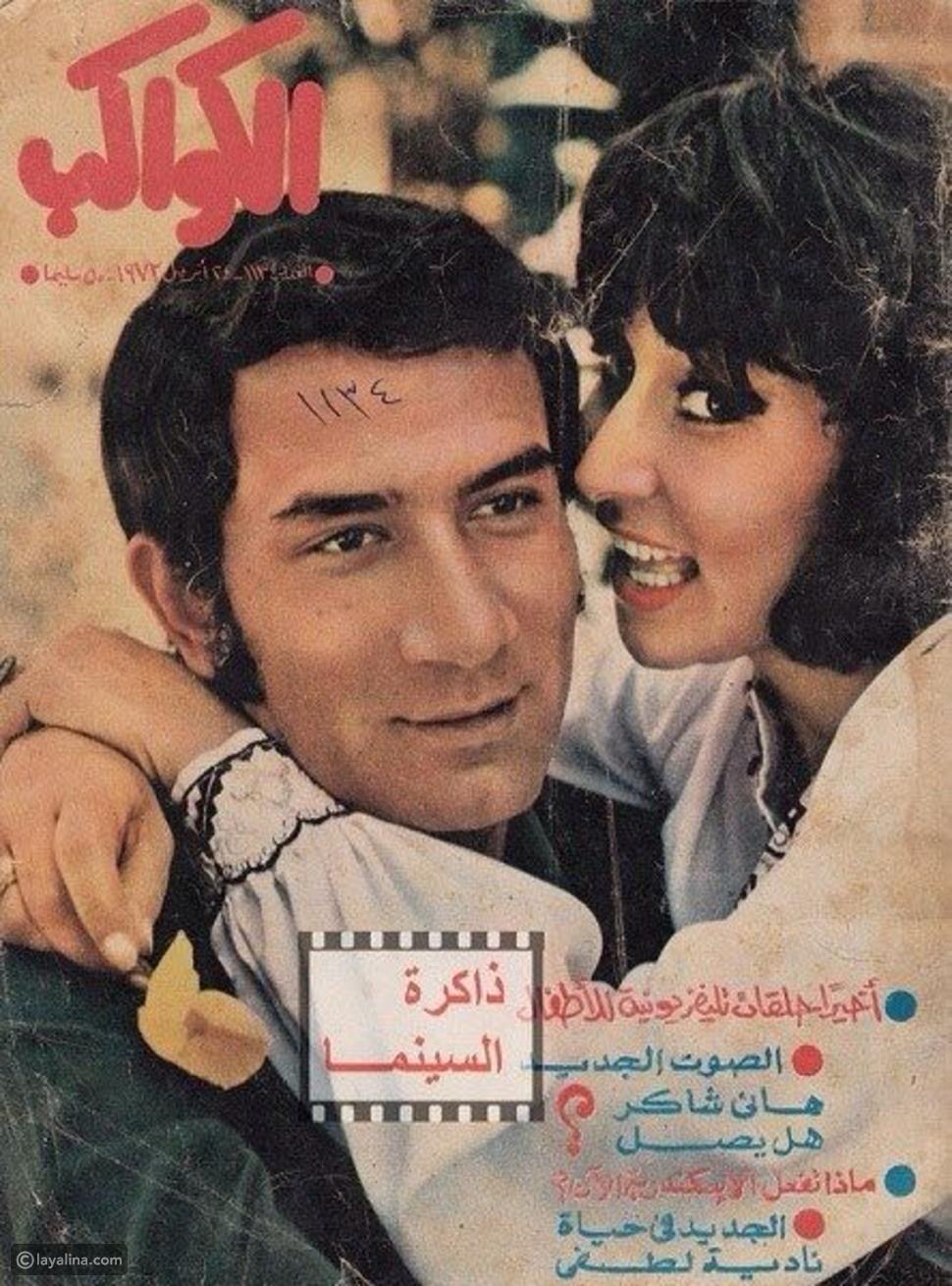 فيديو وصور: اكتشفوا الفنانة الشهيرة التي تزوجها أحمد خليل ويروي لماذا لم يستمر هذا الزواج؟