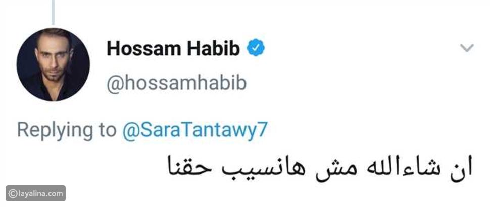 حسام حبيب يتوعد مطلق شائعة انفصاله عن شيرين