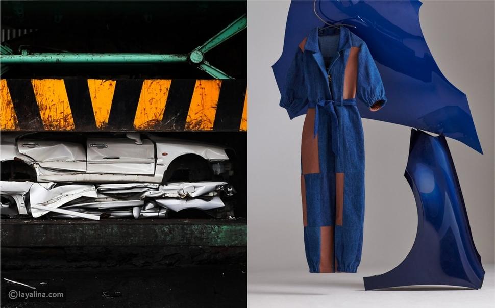 هيونداي وبيوت أزياء يصنعون ملابس وحُلي من خردة السيارات