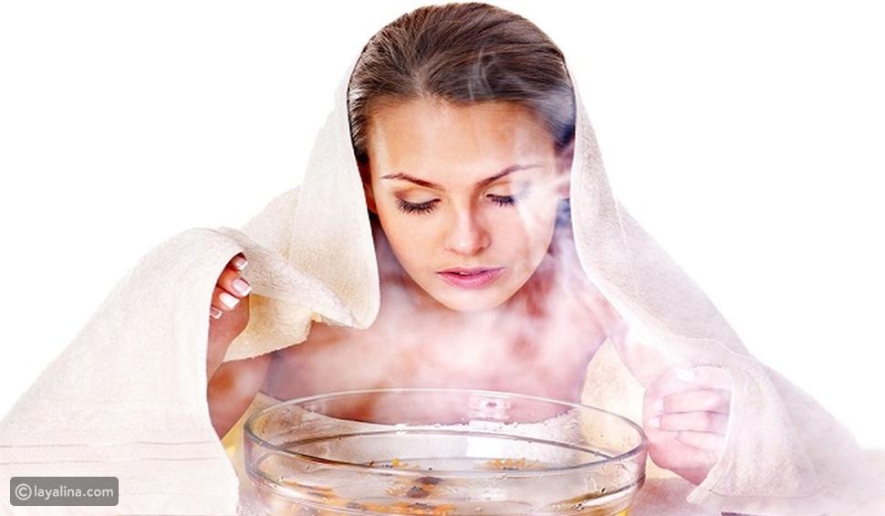 حمام البخار للبشرة