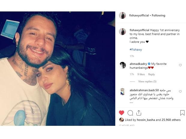 أحمد الفيشاوي يعايد زوجته في عيد زواجهما الأول