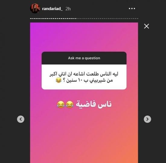 خطيبة محمد الشرنوبي ترد على فارق العمر بينهما