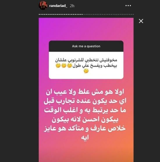 خطيبة محمد الشرنوبي ترد على سؤال خاص بتجاربه السابقة