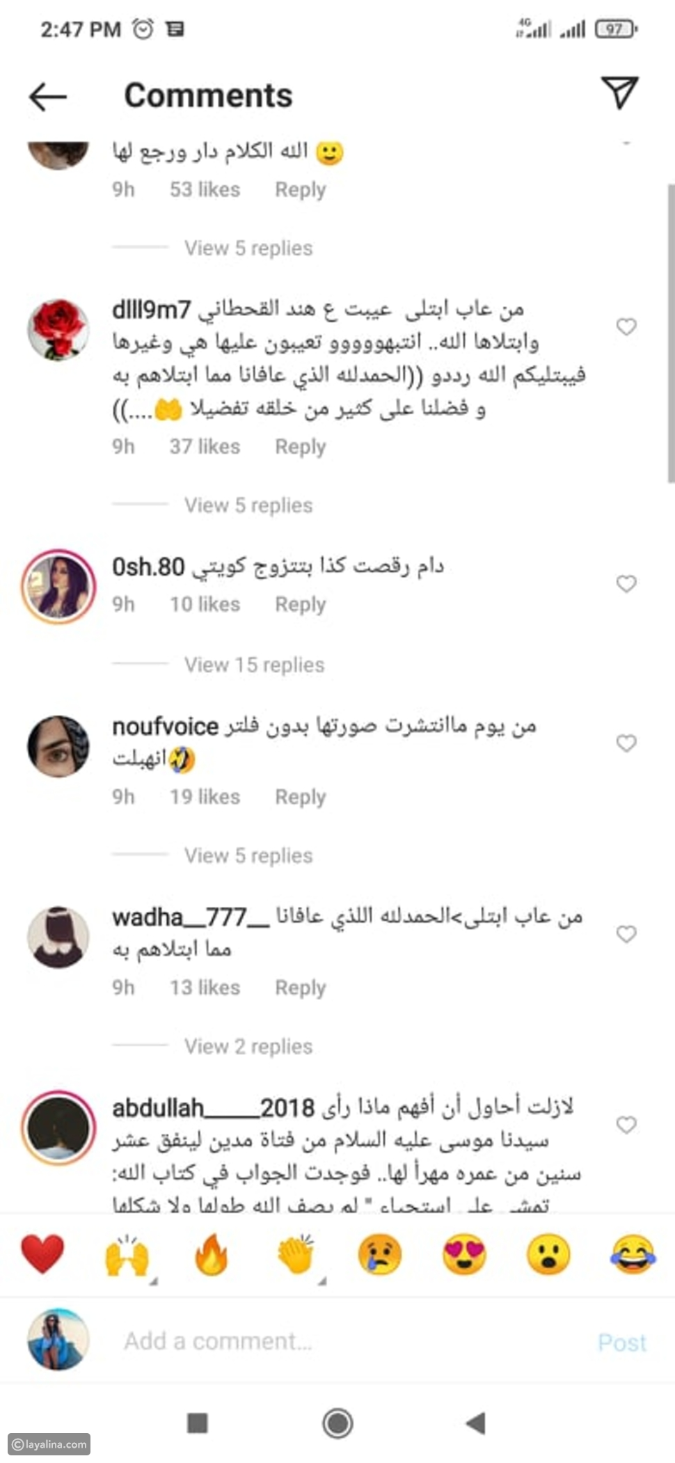 بدور البراهيم تتعرض لهجوم واسع بسبب رقصها في مقطع فيديو جديد