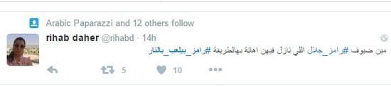 صور وفيديو انتقادات لاذعة لرامز جلال بعد تعليقاته الساخرة في حق شيماء سيف وويزو