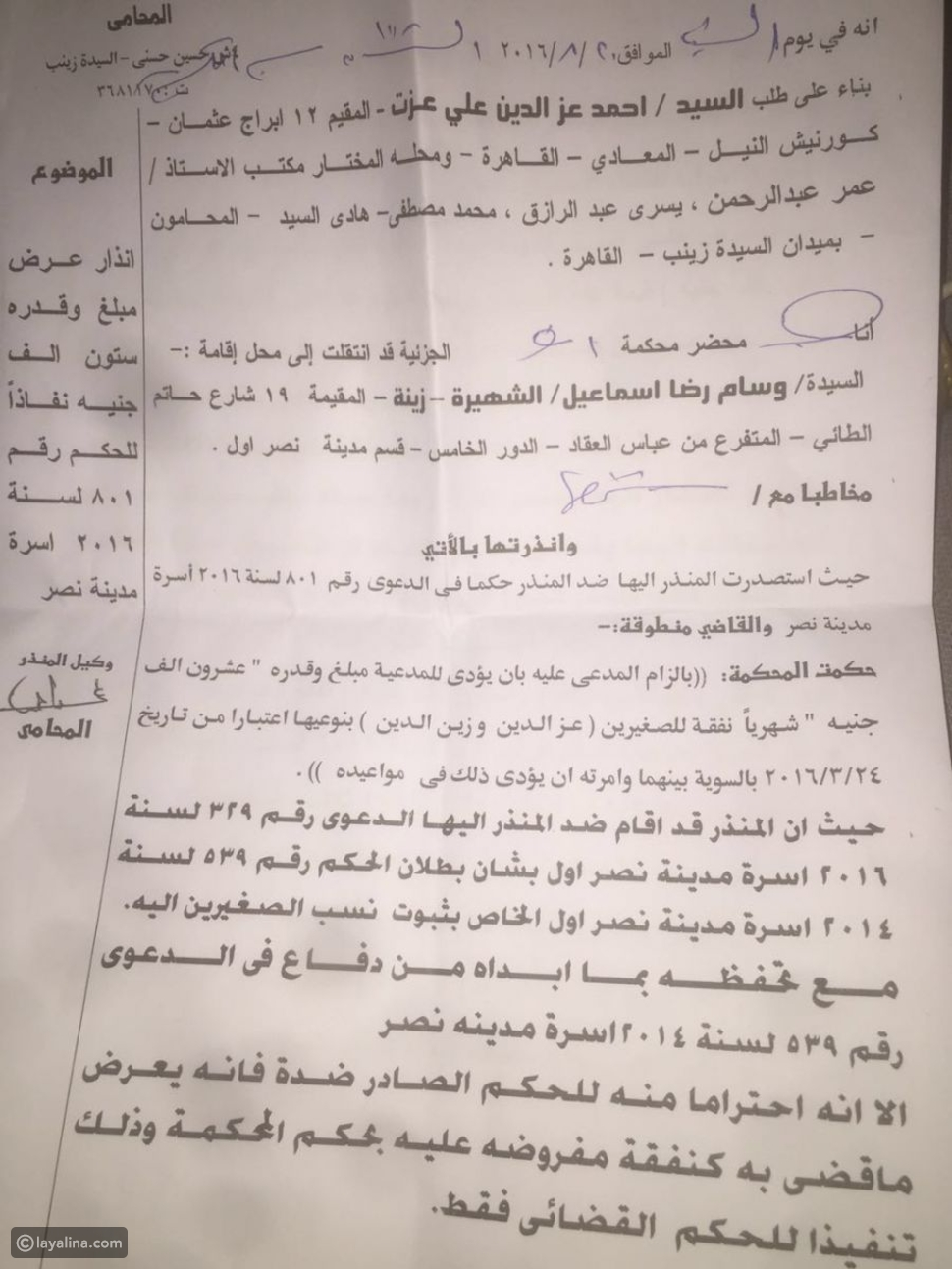 خضوع أحمد عز لتوأمه.. اكتشفوا التفاصيل بالمستندات
