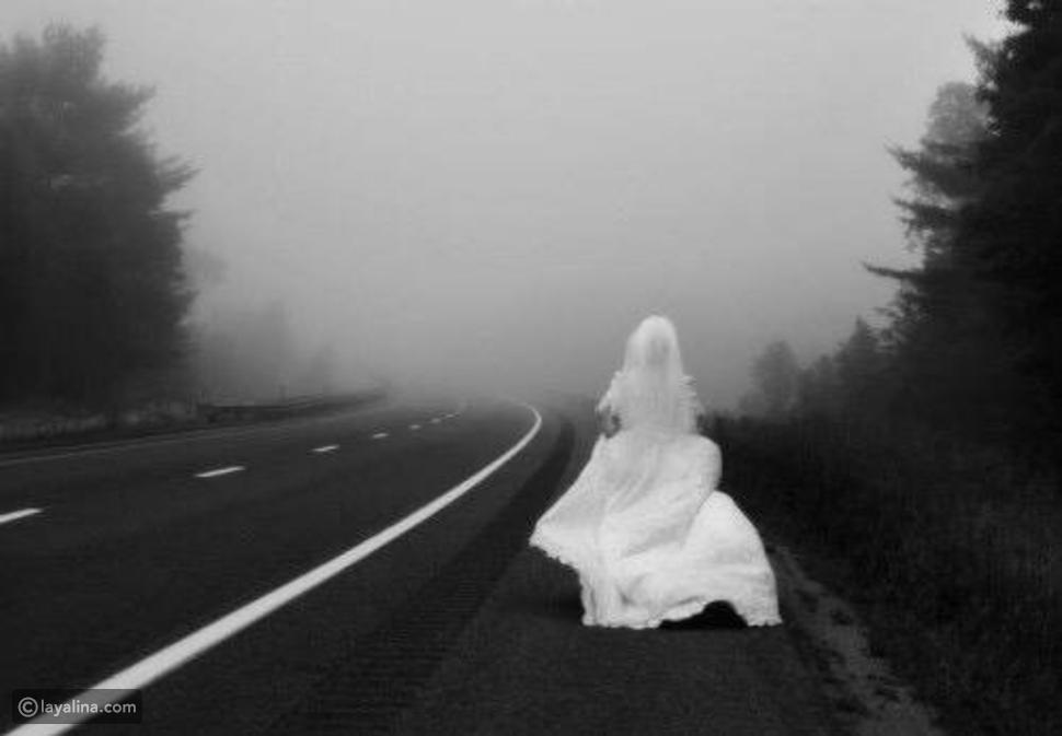 الهروب من الزواج