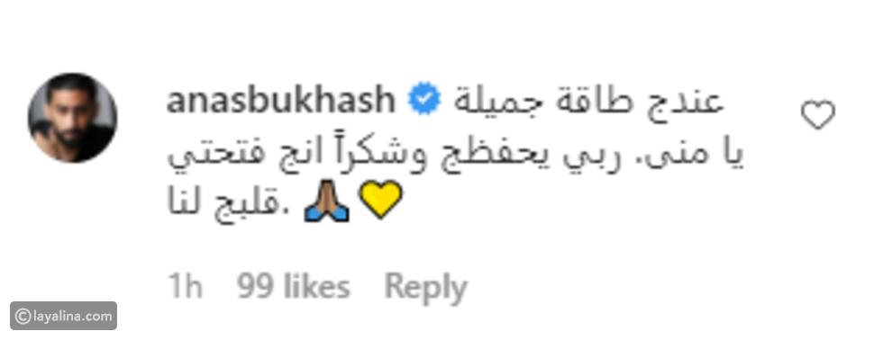 منى زكي تكشف خوفها على أحمد حلمي من الحسد: بخاف أتكلم عنه