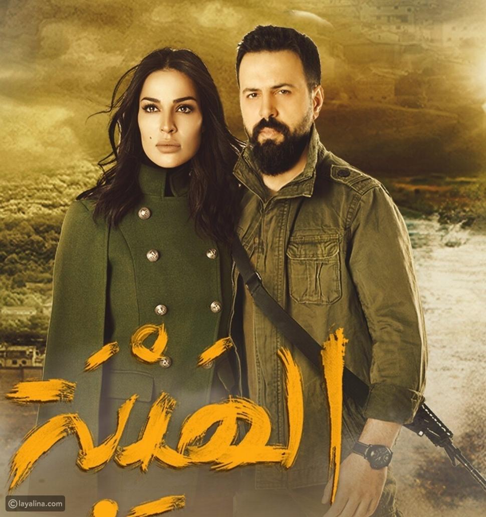 نادين نجيم تحصد المركز الأول في استفتاء ليالينا عن مسلسل الهيبة