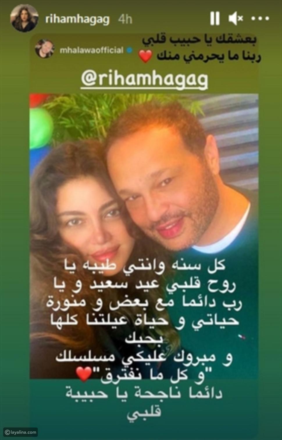 زوج ريهام حجاج يتغزل بها: دائما ناجحة ومنورة حياتي
