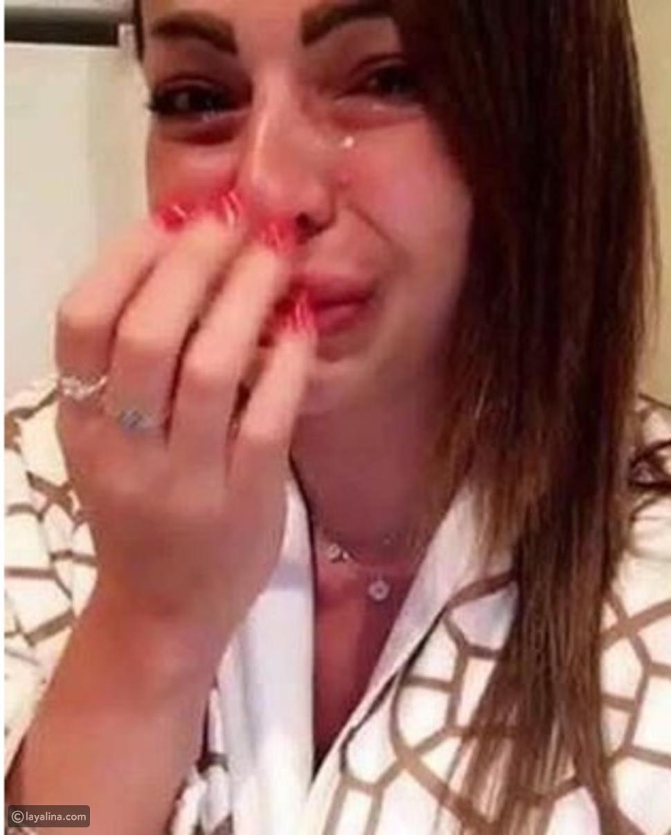 تسريب صورة زين كرزون شقيقة ديانا كرزون وهي تبكي بعد توقيفها..
